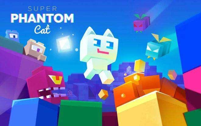 Super Cat Phantom