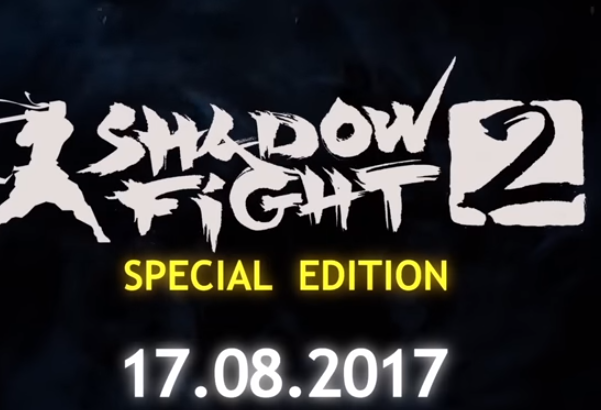 shadow fight 2 special edition unlimited coins and gems apk download