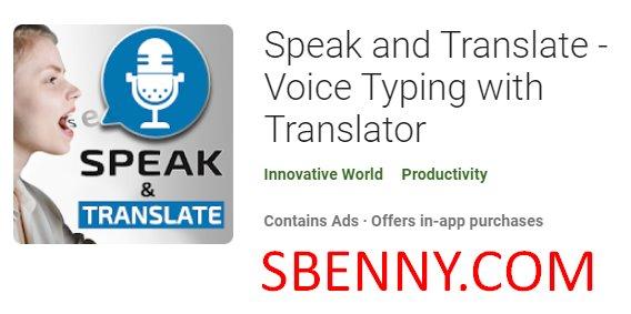 говорить и переводить голосовой набор с переводчиком