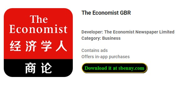 экономист gbr