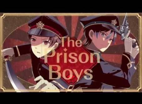 il romanzo giallo dei ragazzi della prigione e gioco di fuga