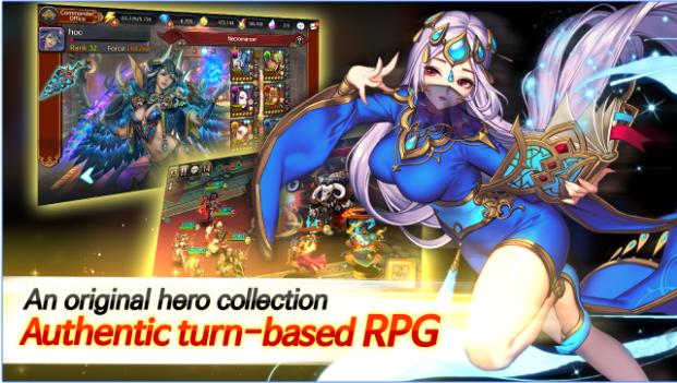 guerra de la leyenda APK Android