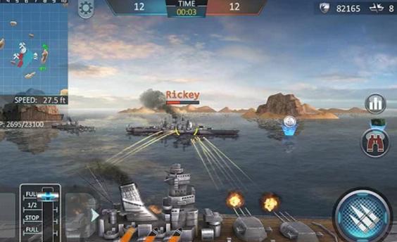 Attaque de guerre 3d APK Android