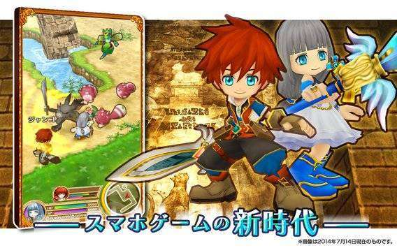 白猫プロジェクト MOD APK Android Free Download