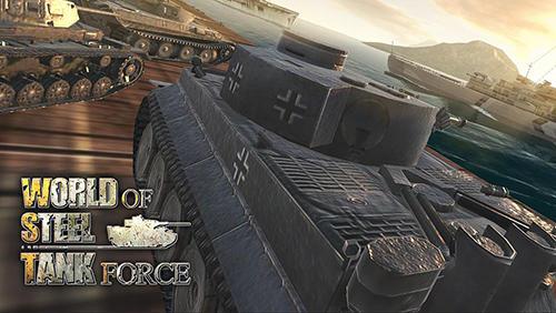 mundo da força do tanque de aço