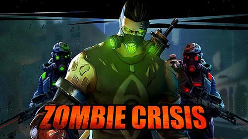 зомби-кризис
