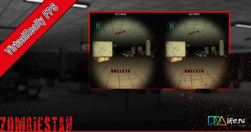 Zombiestan VR APK + DATA Android Game Free Download