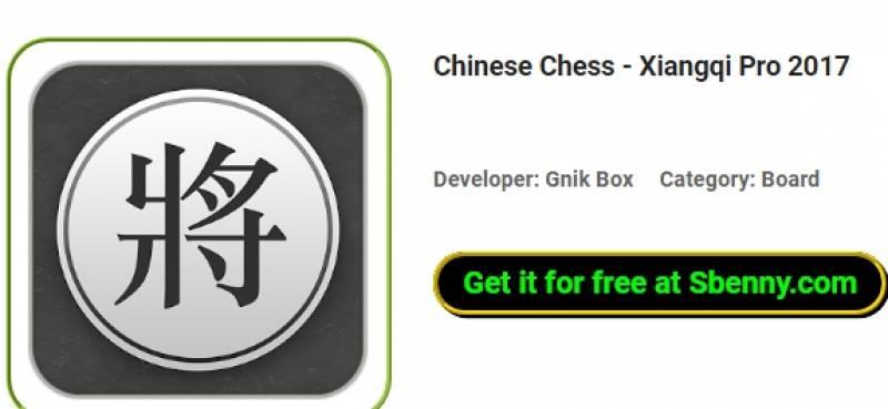 شطرنج چینی - Xiangqi طرفدار 2017 + MOD