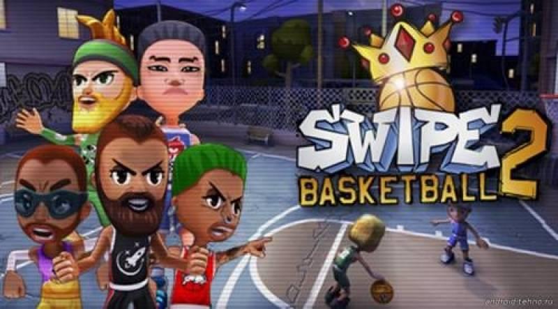 Swipe Basketball 2 + MOD
