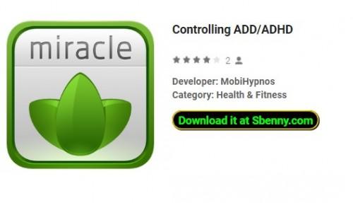 Управление ADD / ADHD