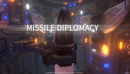 Diplomacia dos Mísseis