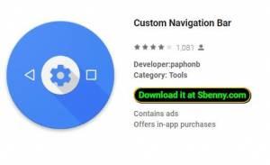 Пользовательская панель навигации + MOD