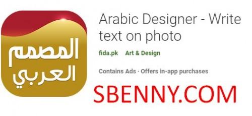 Arabischer Designer - Schreiben Sie Text auf Foto + MOD