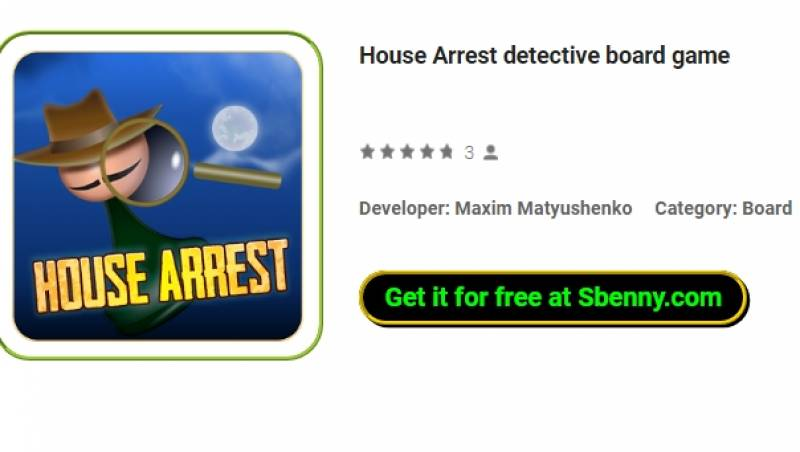 Kamra tal-kaċċa ta 'ditektif ta' House Arrest