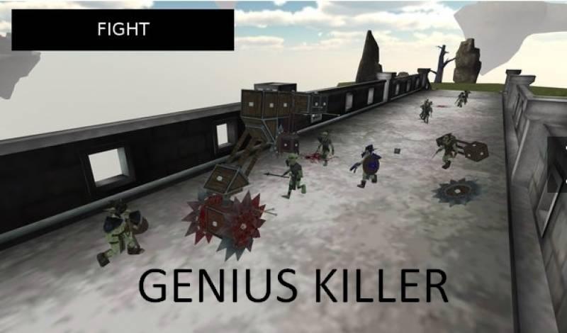 Genius убийца