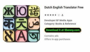 Переводчик голландский английский бесплатно + MOD