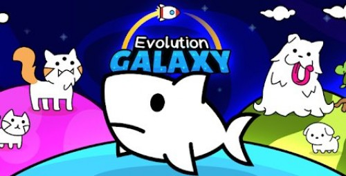 Evoluzzjoni Galaxy - Logħba tal-Pjaneti tal-Kreatura Mutant + MOD