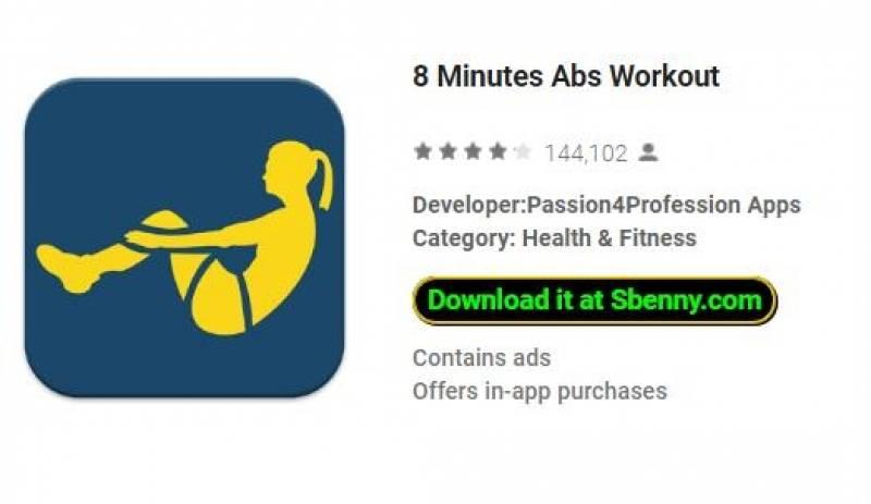 Абсолютная тренировка - Daily Fitness + MOD