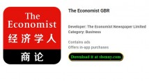 The Economist GBR + MOD