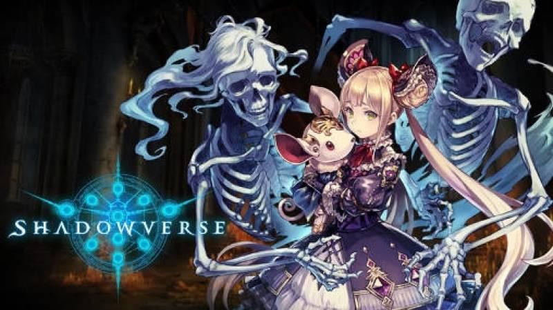 Shadowverse + MOD