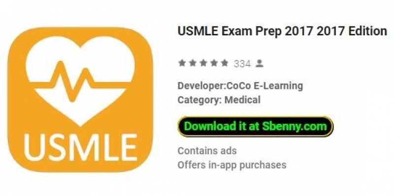 Préparation à l'examen USMLE 2017 2017 Edition + MOD