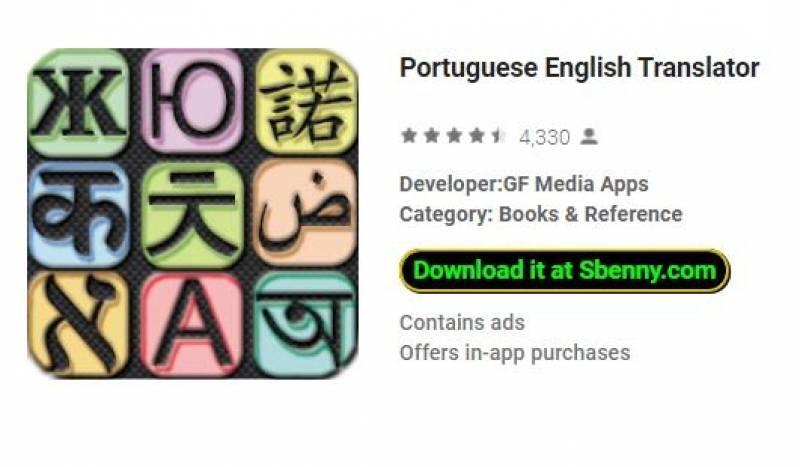 Portugais Anglais Traducteur + MOD