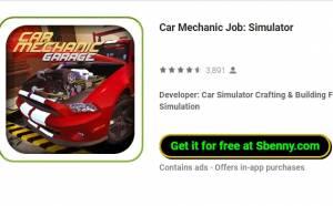 Автомеханик Работа: Simulator + MOD