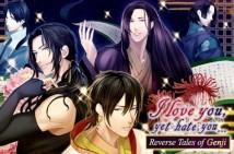 Jogos grátis Otome: Contos Inversos de Genji + MOD
