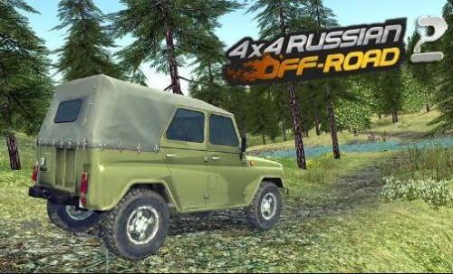 Внедорожники 4x4 Russian Off-Road 2 + MOD