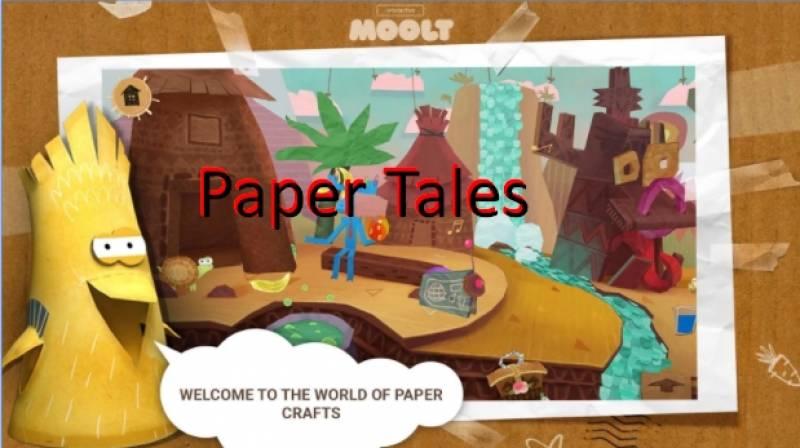 Сказки бумаги