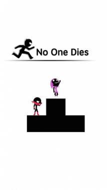 Nessuno muore