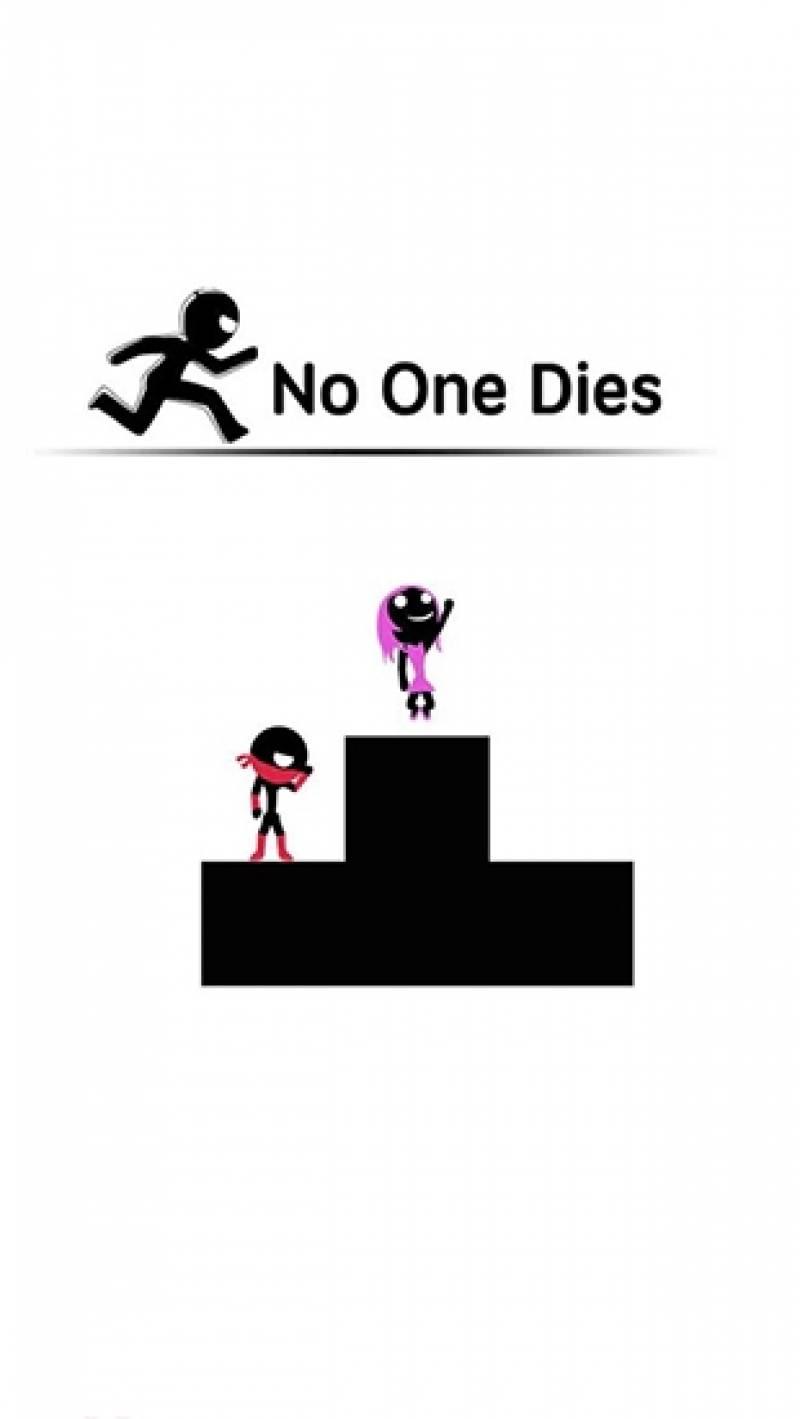 Никто не умирает