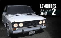 Lowriders Comeback 2: Russland + MOD
