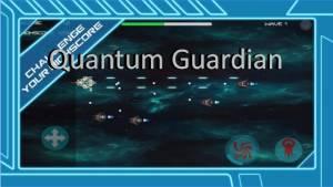 Quantum-хранитель