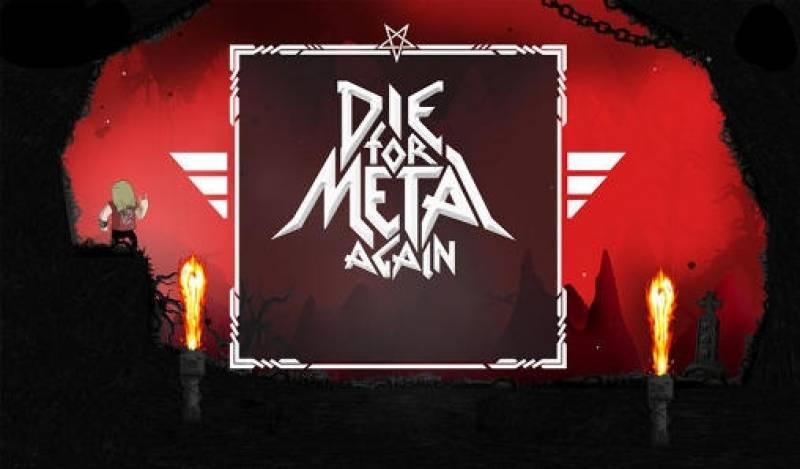 Todo por un sueño metal nuevo