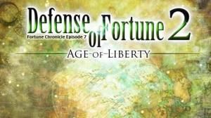 Защита Fortune 2 AD + MOD