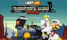 трансконтинентальной железной дороги
