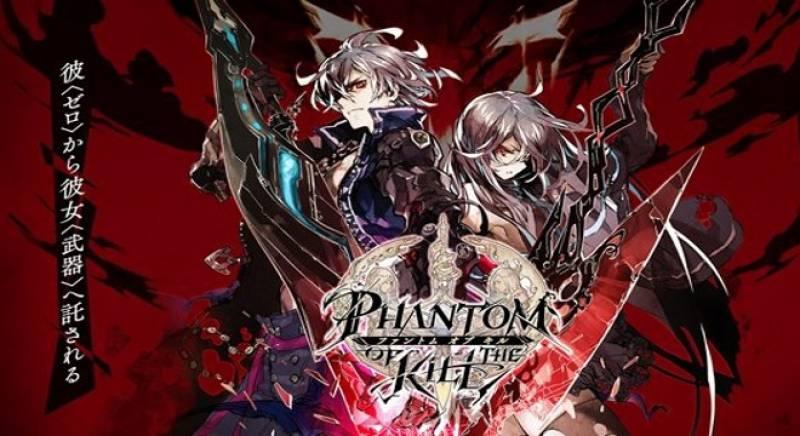 Phantom of the Kill + MOD
