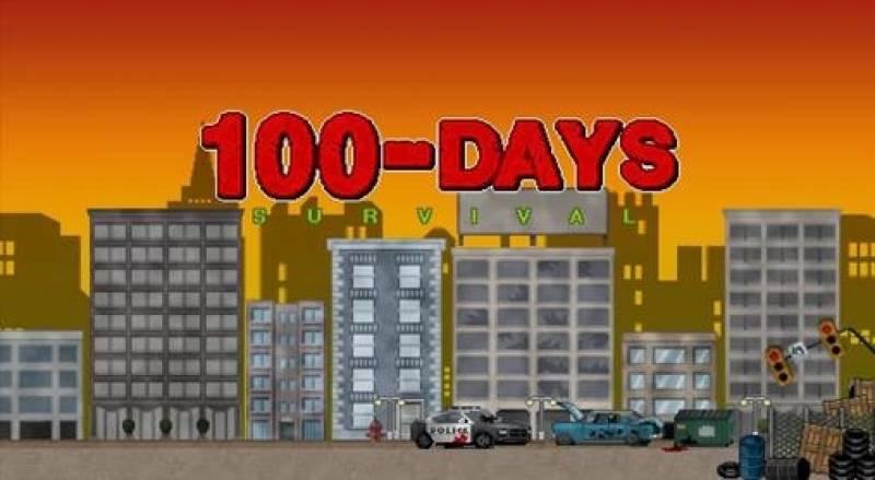 100 ДНЕЙ - Zombie Survival + MOD