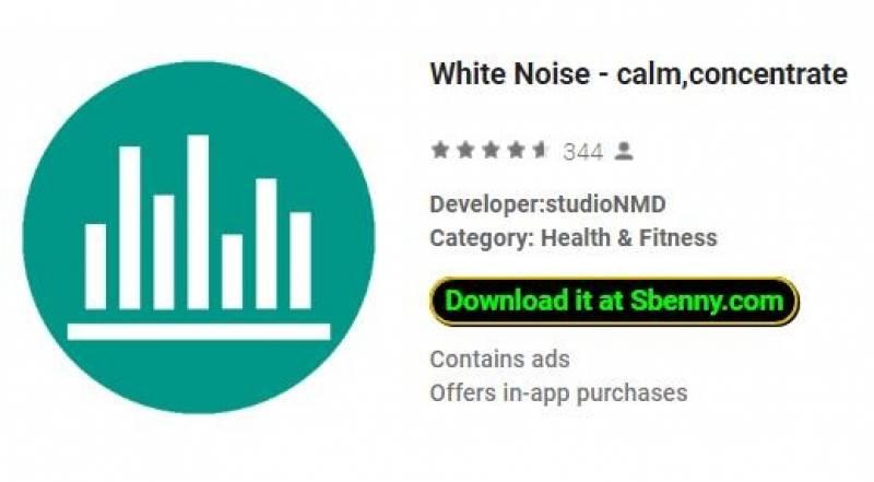 Белый шум - спокойный, концентрат + MOD
