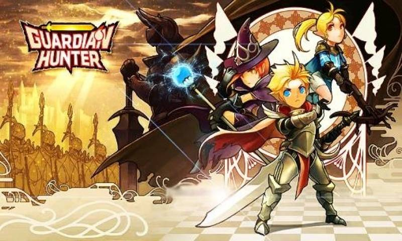 Guardião Hunter: SuperBrawlRPG + MOD