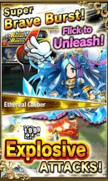 Brave Frontier + MOD