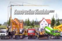 Construction Sim 2014 + MOD