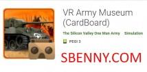 Музей Армии ВР (CardBoard)