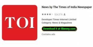 Новости газеты The Times of India + MOD