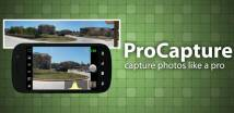 ProCapture камеры