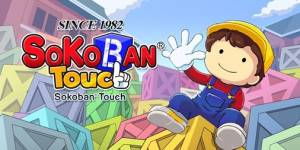 sokoban Touch