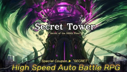 Secret Tower VIP (Super fast growing idle RPG)