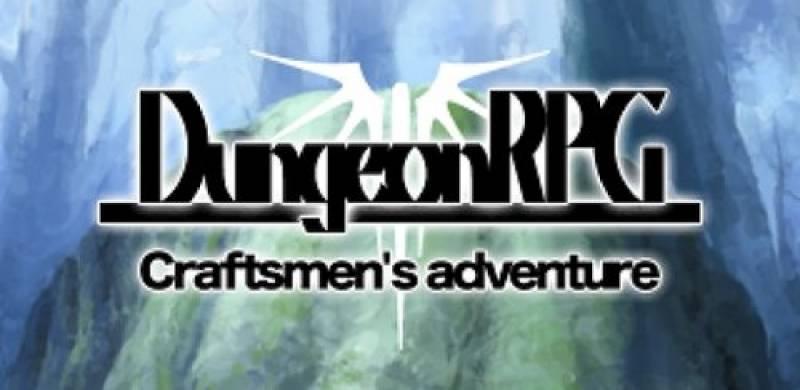 Los artesanos DungeonRPG aventura + MOD