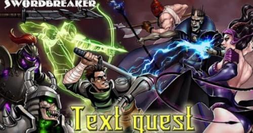 Swordbreaker The Game. Ricerca del testo